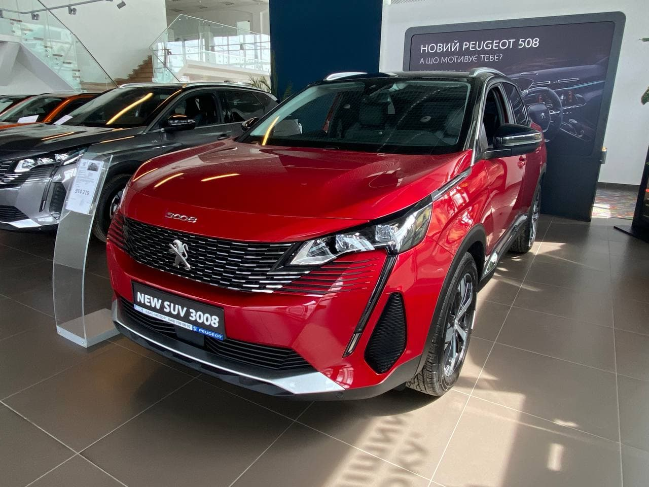 PEUGEOT NEW 3008 ALLURE PACK
